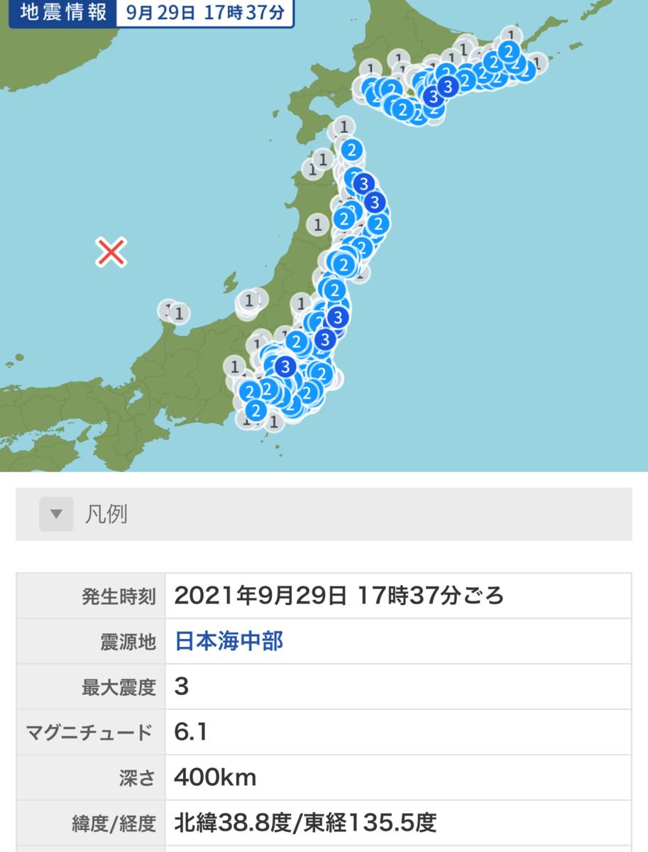 f:id:menkoi-ouchi-mikan:20210929201138p:plain