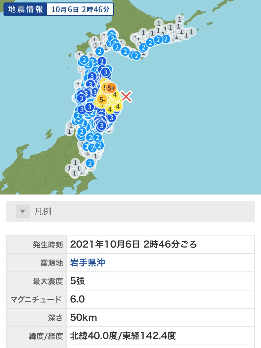 f:id:menkoi-ouchi-mikan:20211008093410p:plain