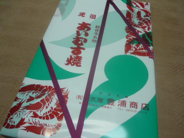 f:id:menkui375:20120603220808j:image