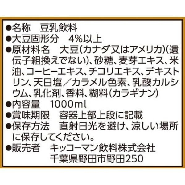 f:id:menkui375:20210709162922j:plain