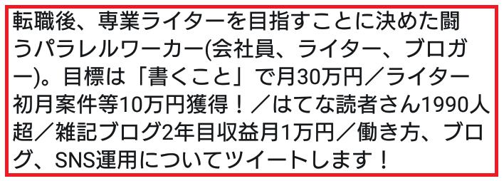 f:id:mennou:20190130015222p:plain