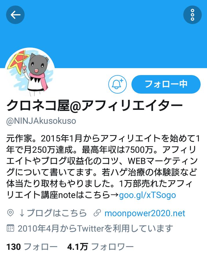 f:id:mennou:20190130020449p:plain