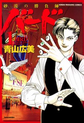 f:id:mens-manga:20160726160656p:plain