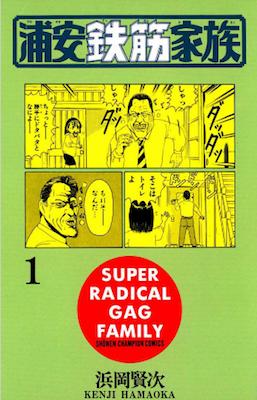 f:id:mens-manga:20160726161205p:plain