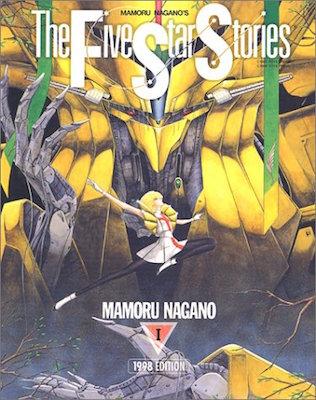 f:id:mens-manga:20160726161819j:plain