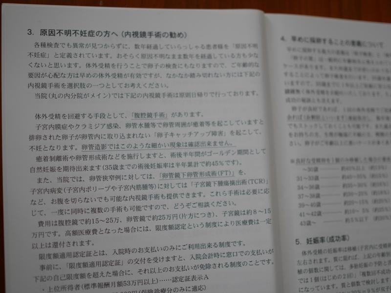 f:id:mens_ninkatsu:20160703110534j:plain
