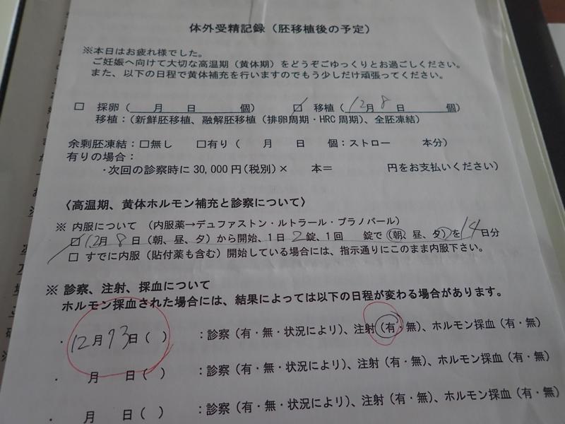 f:id:mens_ninkatsu:20160806131831j:plain