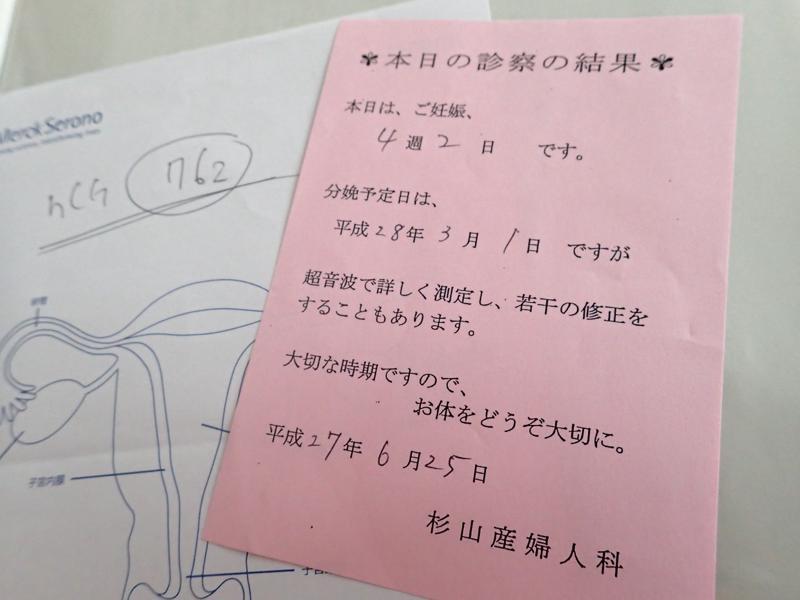 f:id:mens_ninkatsu:20160826093047j:plain
