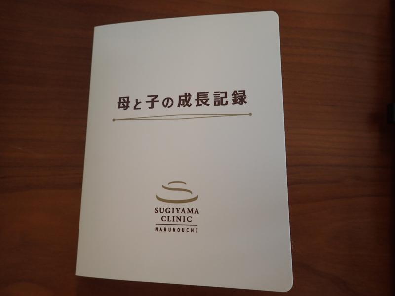 f:id:mens_ninkatsu:20160828113706j:plain