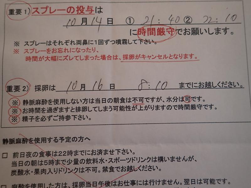 f:id:mens_ninkatsu:20160919111353j:plain