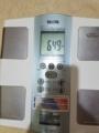 糖質制限ダイエット体型変化写真18週目体重