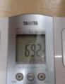 糖質制限ダイエット終了後体型変化写真23週目体重