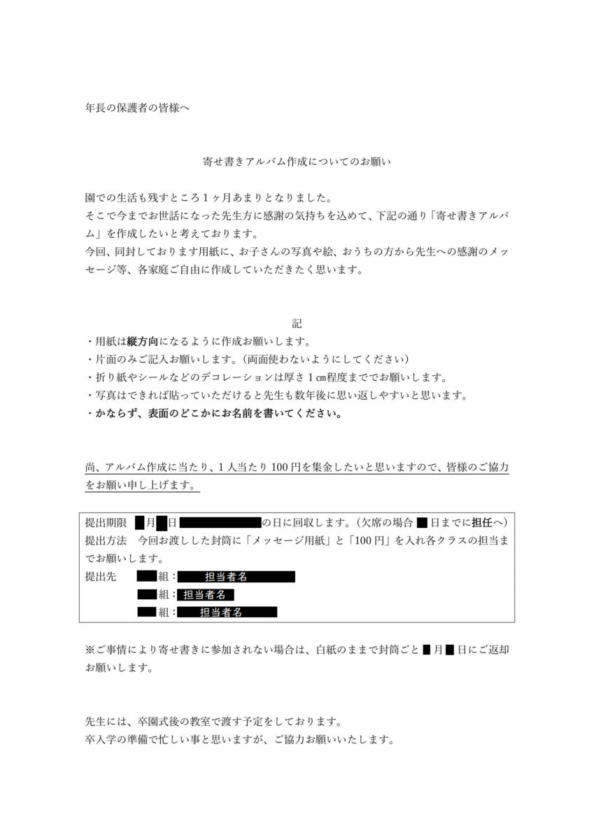 f:id:mensdiet:20200222004934p:plain
