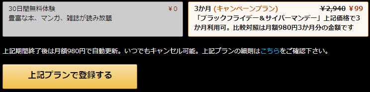f:id:menshitsu:20201121021024p:plain