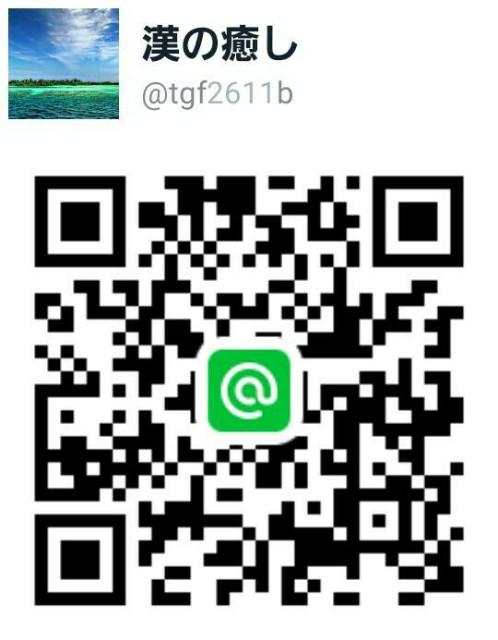f:id:mensiyashi:20180921143329j:image