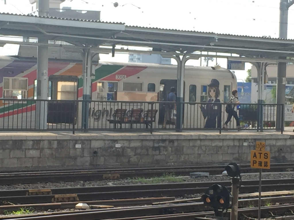 f:id:mental_scenery:20160828211812j:plain