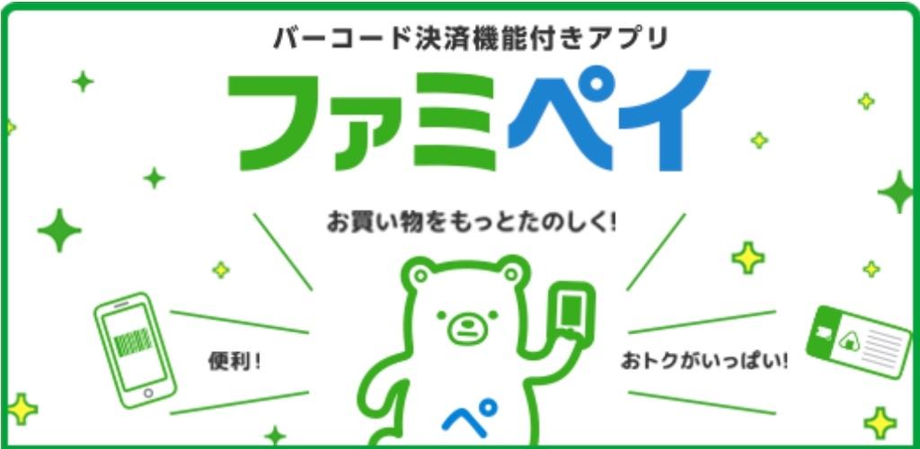 f:id:mentatsu-san:20190702221641j:image