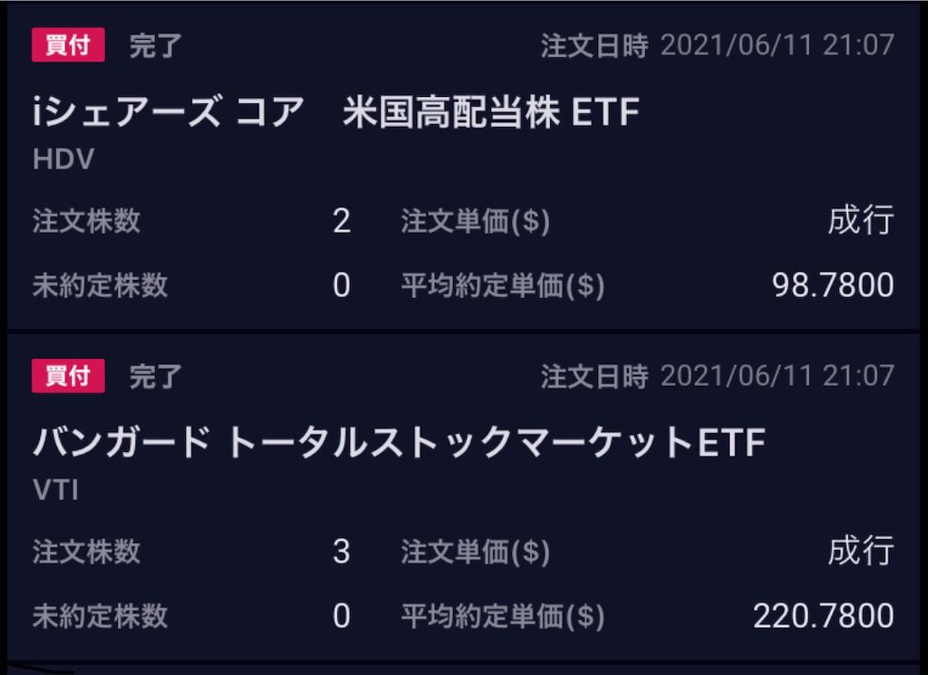 f:id:mentatsu-san:20210612143824j:image
