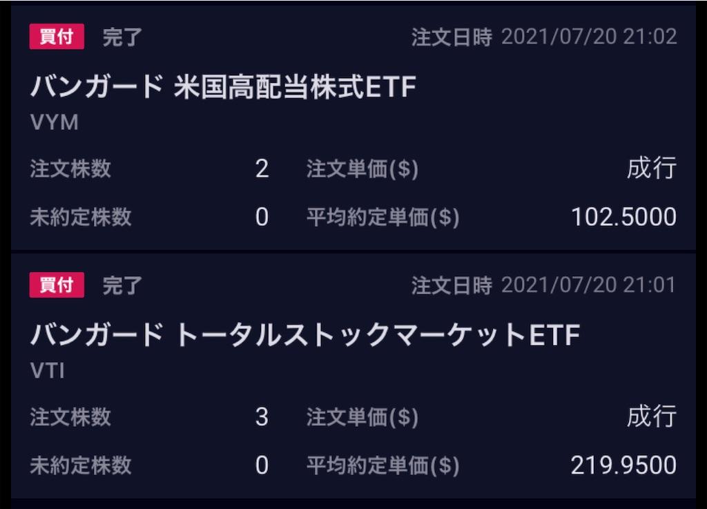 f:id:mentatsu-san:20210721144040j:image