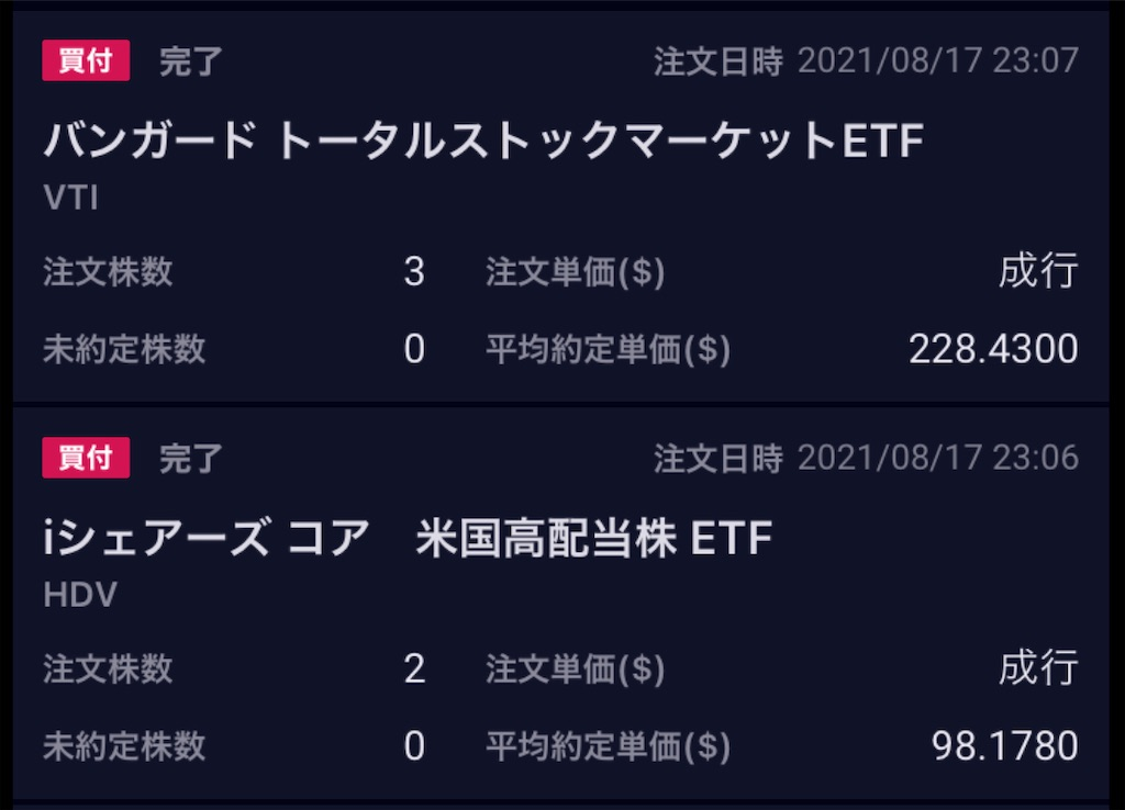 f:id:mentatsu-san:20210817232353j:image