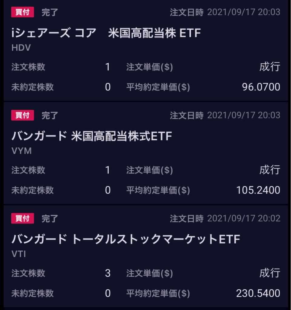 f:id:mentatsu-san:20210918180900j:image
