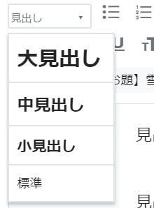 f:id:mentsuyu-san:20190217083833j:plain