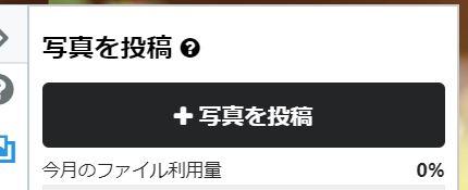 f:id:mentsuyu-san:20190217095507j:plain