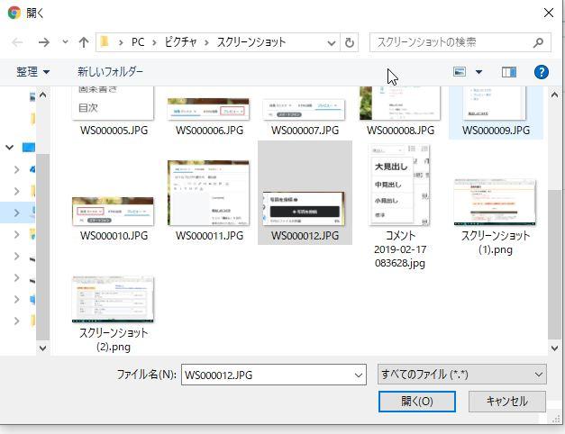 f:id:mentsuyu-san:20190217095551j:plain