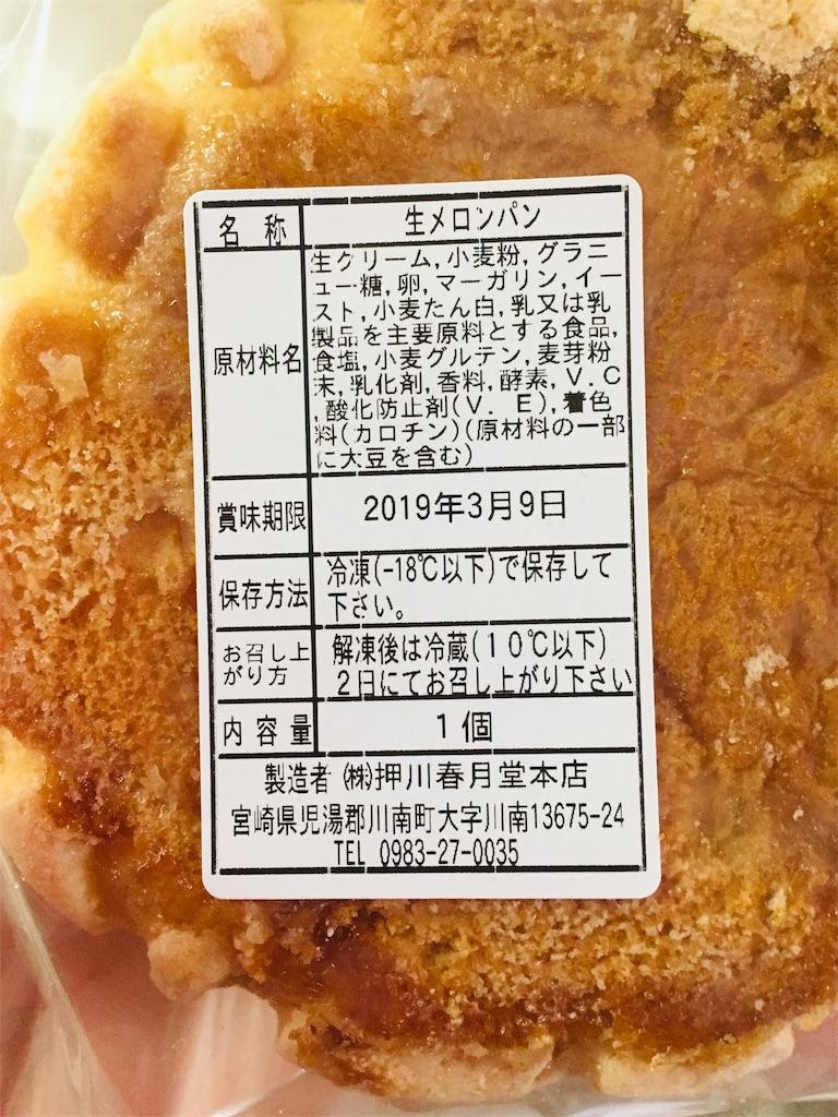 f:id:mentsuyu-san:20190217104444j:image