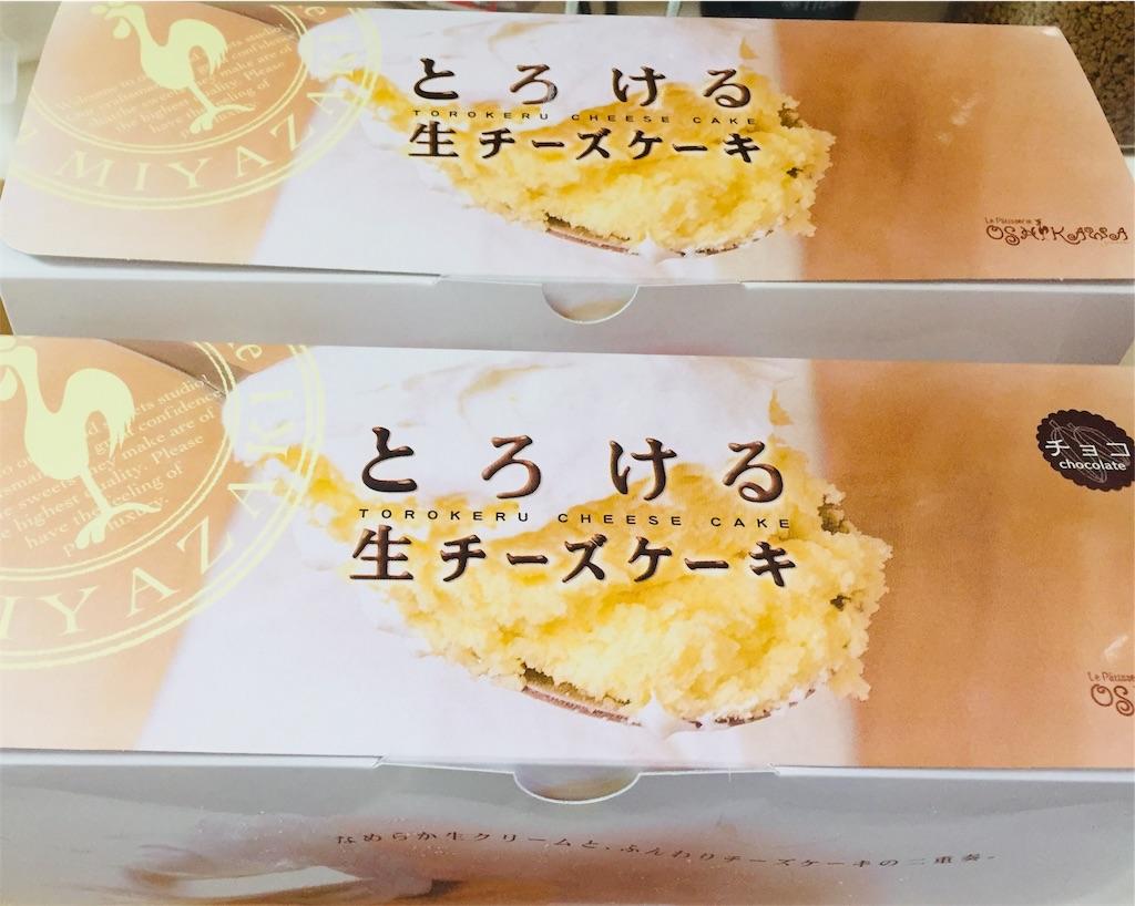 f:id:mentsuyu-san:20190217104456j:image