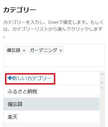 f:id:mentsuyu-san:20190221201224j:plain