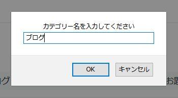f:id:mentsuyu-san:20190221201252j:plain