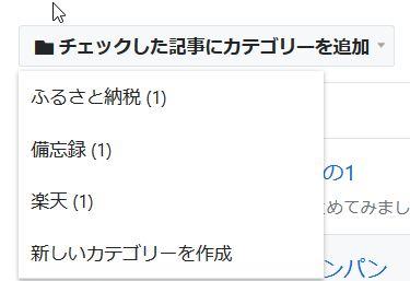 f:id:mentsuyu-san:20190221202554j:plain