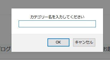 f:id:mentsuyu-san:20190221202743j:plain