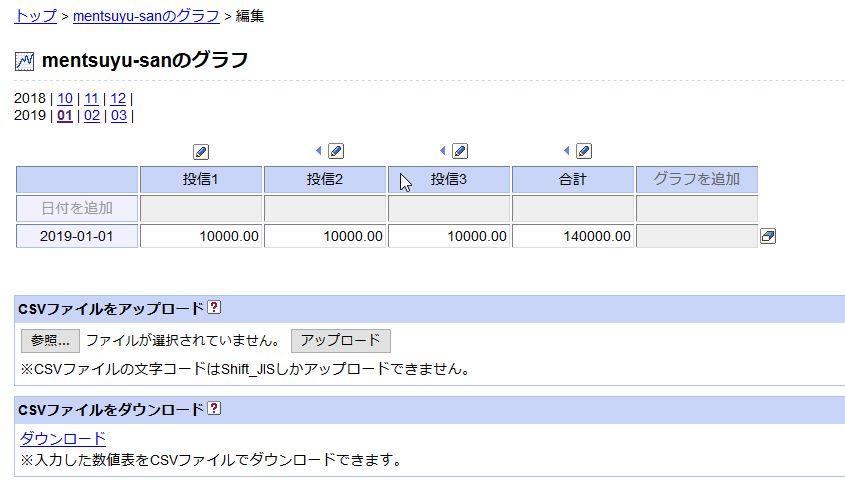 f:id:mentsuyu-san:20190221231635j:plain