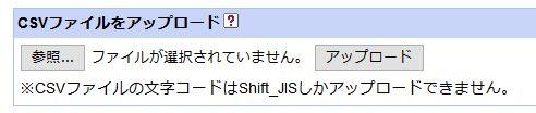 f:id:mentsuyu-san:20190221231639j:plain