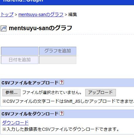 f:id:mentsuyu-san:20190221231645j:plain