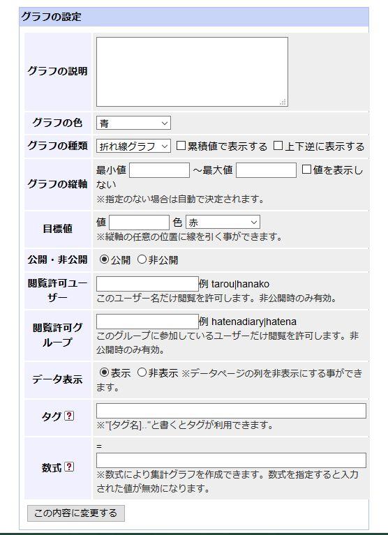 f:id:mentsuyu-san:20190221231657j:plain