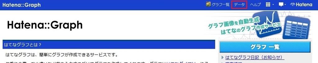 f:id:mentsuyu-san:20190223072137j:plain