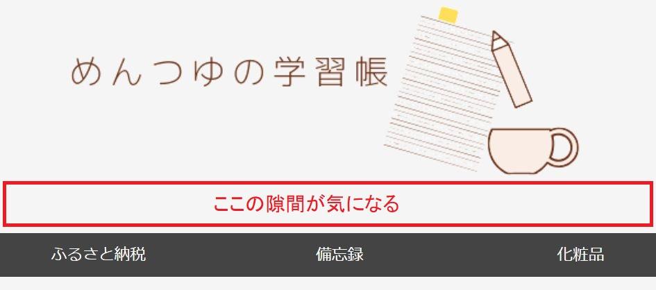 f:id:mentsuyu-san:20190303230706j:plain