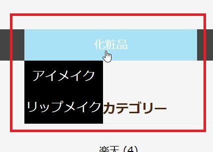 f:id:mentsuyu-san:20190303231110j:plain