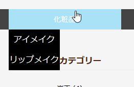 f:id:mentsuyu-san:20190303231425j:plain