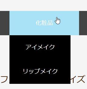f:id:mentsuyu-san:20190303231448j:plain