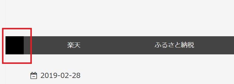f:id:mentsuyu-san:20190303231624j:plain