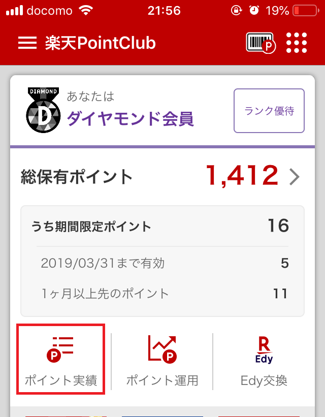f:id:mentsuyu-san:20190309163307p:plain