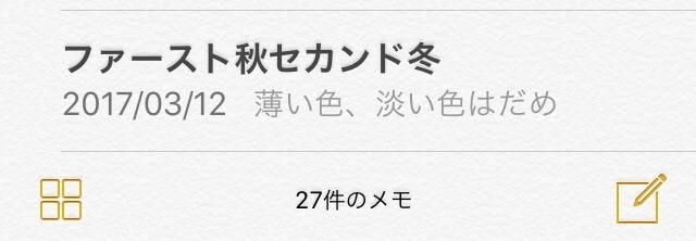 f:id:mentsuyu-san:20190317083700j:image