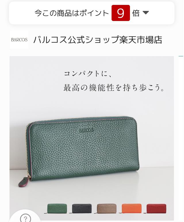f:id:mentsuyu-san:20190318222427p:plain