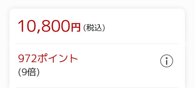 f:id:mentsuyu-san:20190318222646p:plain