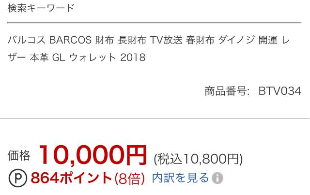 f:id:mentsuyu-san:20190318222944p:plain