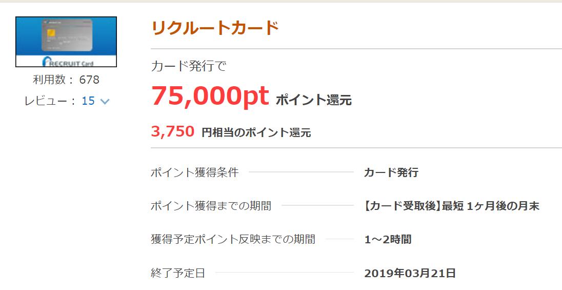 f:id:mentsuyu-san:20190321111410p:plain